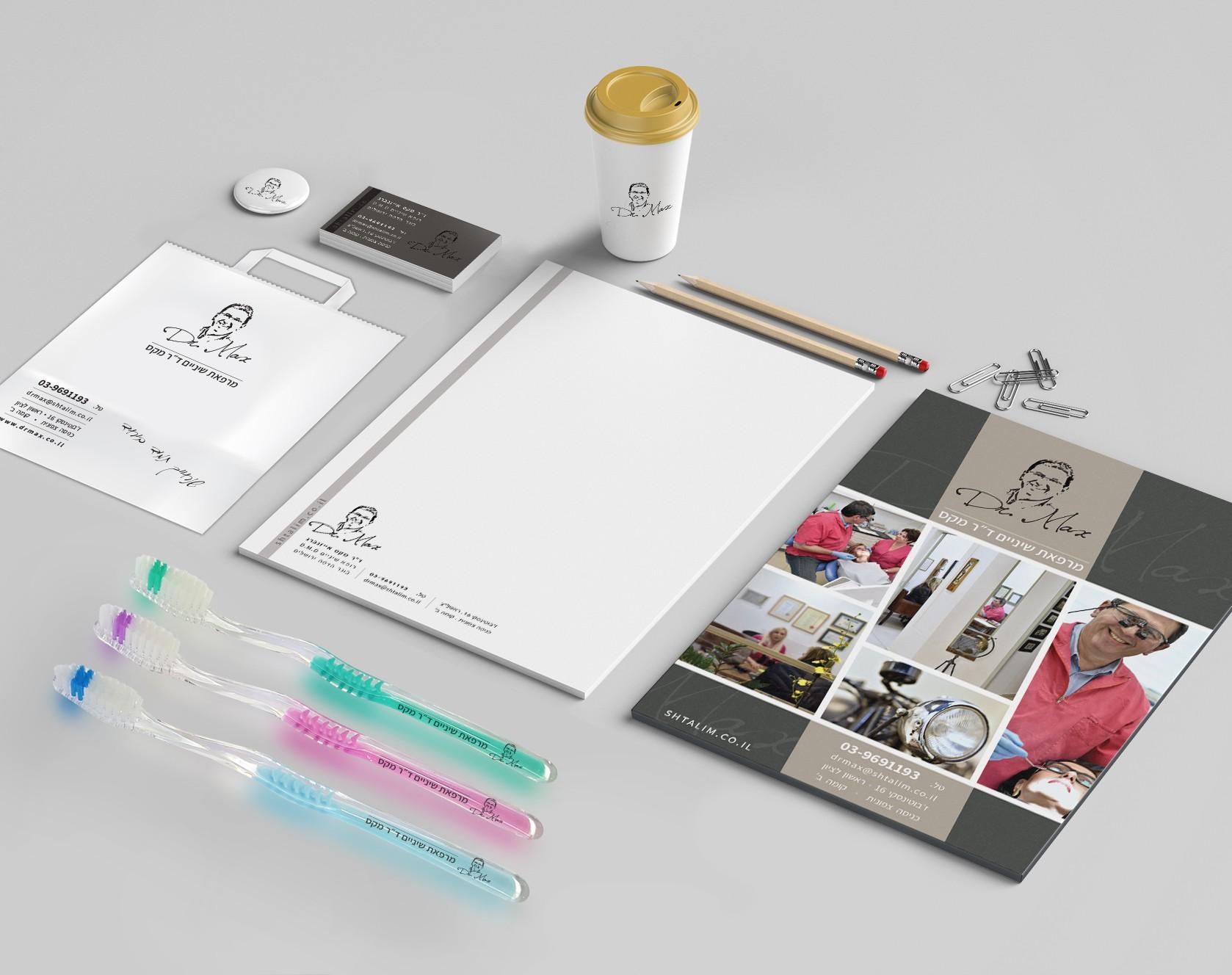 דר׳ מקס אייזנברג - עיצוב לוגו, ניירת, שקית מוצרים ממותגת,  מוצרי קדם