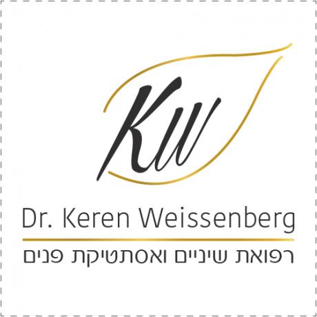 ד״ר קרן וייסנברג