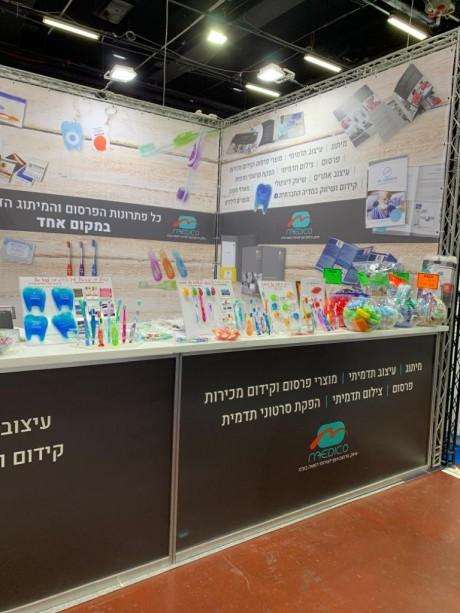 תערוכת Dental Show 2019